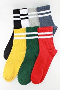7'li Paket Renkli Çizgili Renkli Yarım Konç Erkek Çorap