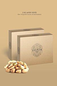 Kavrulmuş Antep Fıstığı %100 Ana Çıtlak Premium Kutu 2 Kg