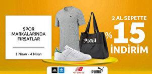 adidas & New Balance & Nike & Reebok & Puma pzt