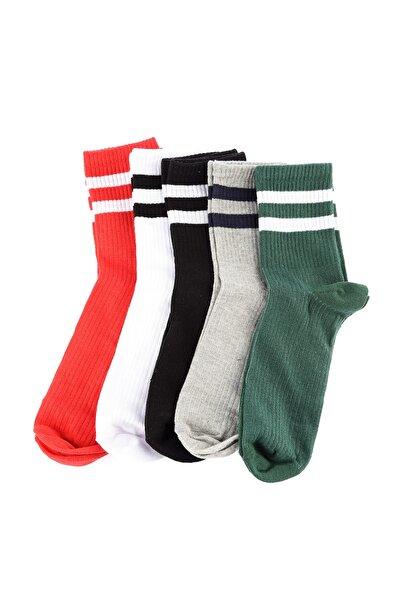 TRENDYOL MAN Çok Renkli Erkek 5'li Paket Şeritli Soket Çorap