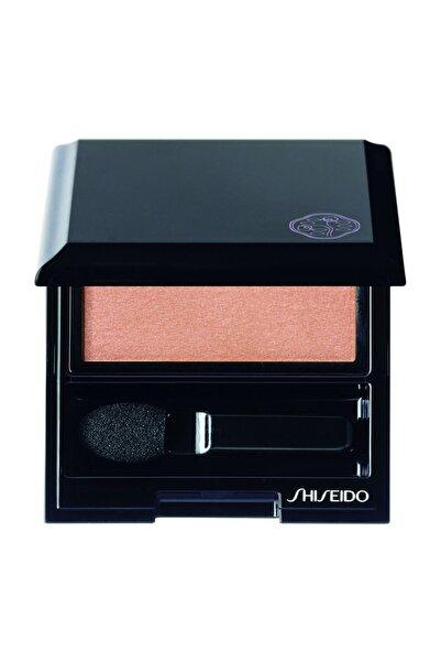 Shiseido Saten Bitişli Göz Farı - Luminizing Satin Eye Color BE202 729238500792
