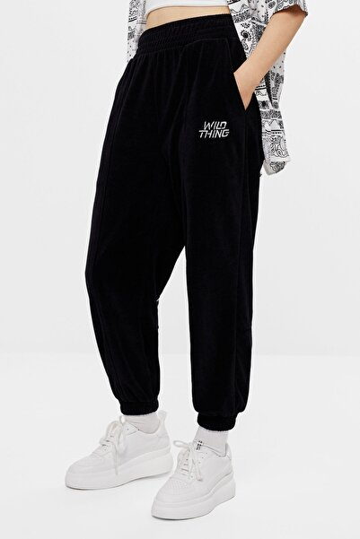 Bershka JoggingKadın Siyah  Fit Pantolon