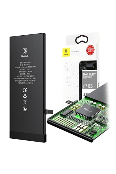 Baseus Iphone 7 Orjinal Telefon Bataryası 2250 Mah