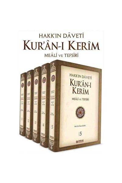 Erkam Yayınları Hakkın Daveti Kuranı Kerim Meali Ve Tefsiri 5 Cilt