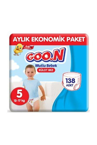 Goo.n Goon Mutlu Bebek Külot Bez Ekonomik Paket 5 Beden 46 Adet X 3 Ad