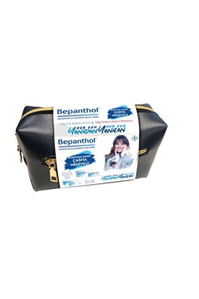 Bepanthol Cilt Bakım Kremi 50 g + Onarıcı Bakım Merhemi 50 g