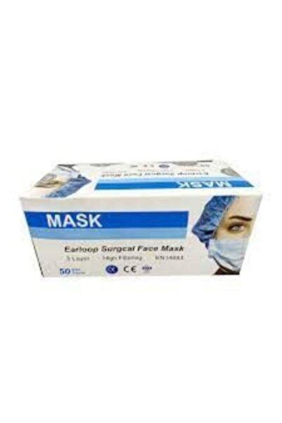 Face Area Med 3 Katlı Yumuşak Elastik Lastikli Cerrahi Maske Telli 50'li (üts Kayıtlı)