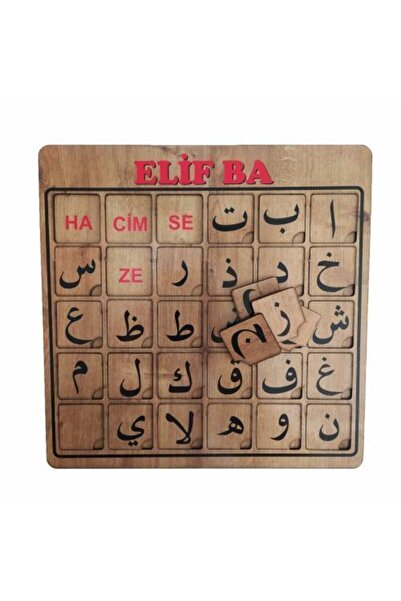 Tossiee Kahverengi Ahşap Elif Ba Puzzle
