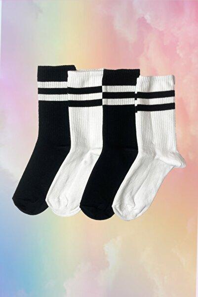 Neşeli Çoraplar Uzun Çorap Seti 4'lü