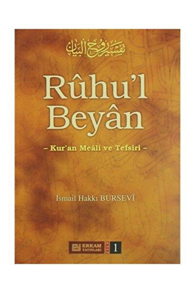 Erkam Yayınları Ruhu'l Beyan Tefsiri - 1. Cilt