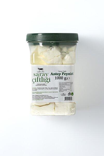 Saray Çiftliği Antep Peyniri 1000gr ( %100 Kendi Çiftlik Sütümüzden Üretilmiştir. )