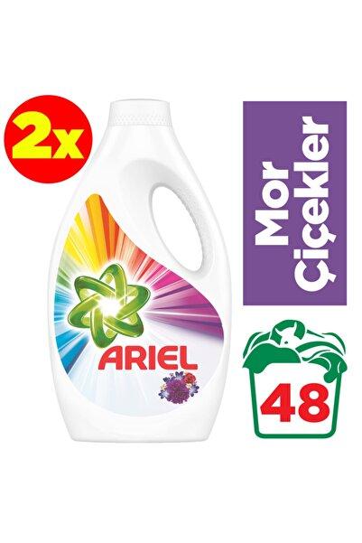 Ariel Sıvı Çamaşır Deterjanı Mor Çiçekler 24 Yıkama 2'li Paket (48 Yıkama)