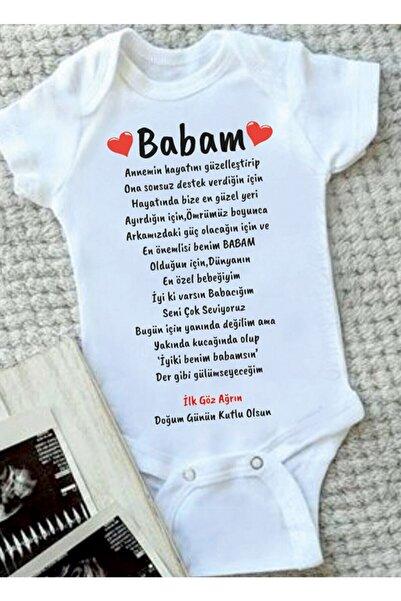 Limon Unisex Bebek Beyaz Doğum Günün Kutlu Olsun Babam Zıbın