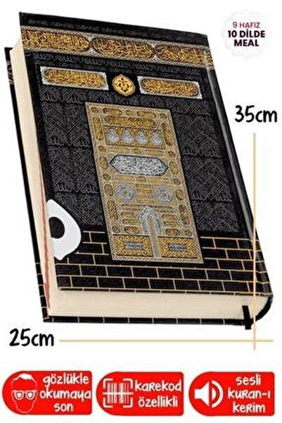 Cami Boy Kuranı Kerim Iri Yazılı Kabe Desenli