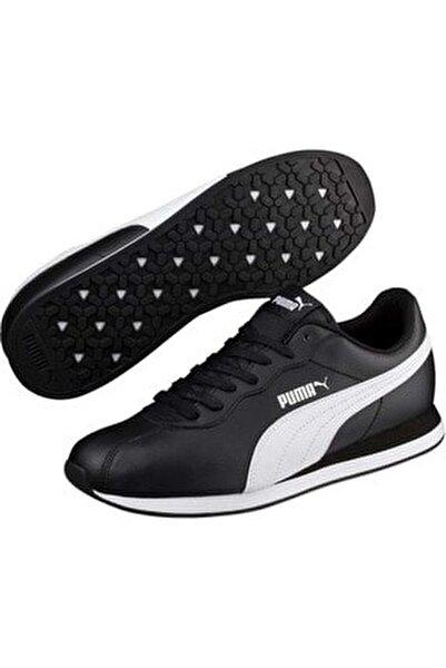 Siyah Erkek Çocuk Sneaker Ayakkabı TURIN II J