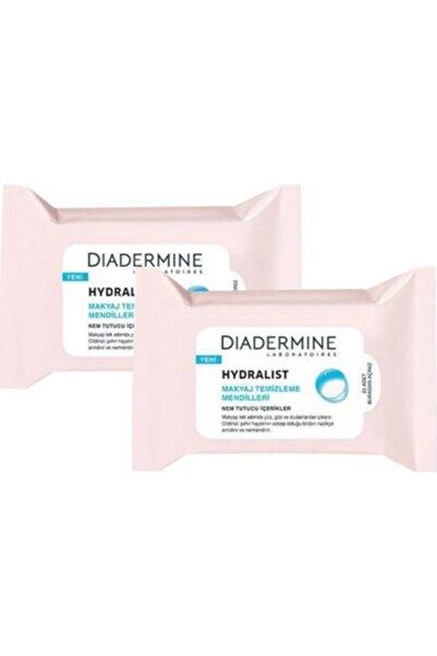 Diadermine Hydralist Yüz Temizleme Mendili 25'li 2 Adet