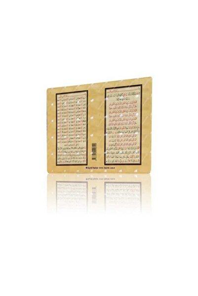 Hayrat Neşriyat Dua-i Ismi Azam, Tesbihat-ı Salatiye (Magnet)