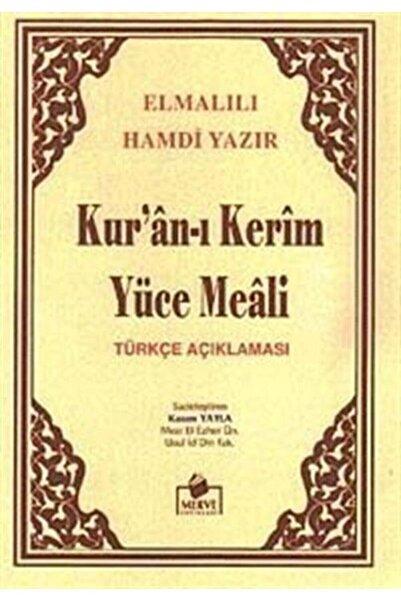 Merve Yayınları Kur'an-ı Kerim ve Yüce Meali Metinsiz Türkçe Açıklaması (Meal-010)
