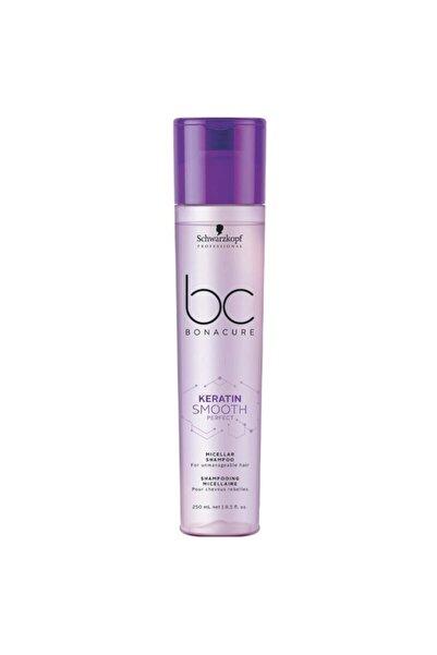 Bonacure Keratin Mükemmel Kontrol Şampuan 250 ml