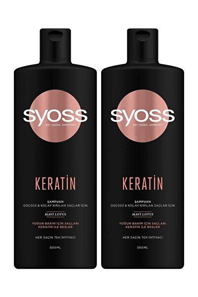 Syoss Keratin Mükemmelliği Şampuan 500 Ml 2'li