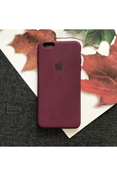 SUPPO Iphone 6 Plus Logolu Lansman Içi Kadife Silikon Kılıf