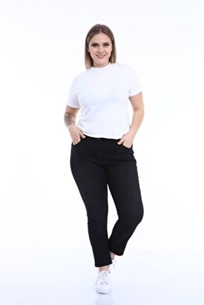 E Collection Büyük Beden Anne Pantolon