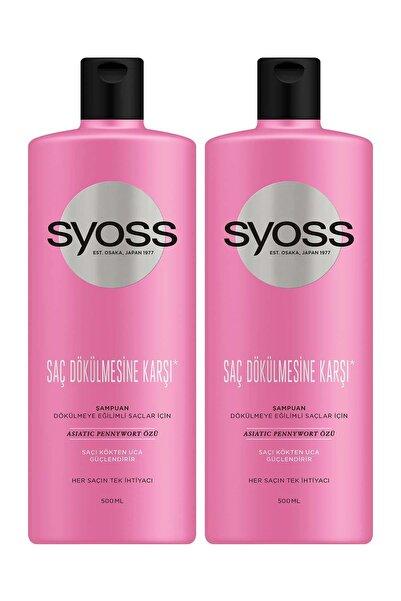 Syoss Saç Dökülmesine Karşı Şampuan 500 ML 2'li