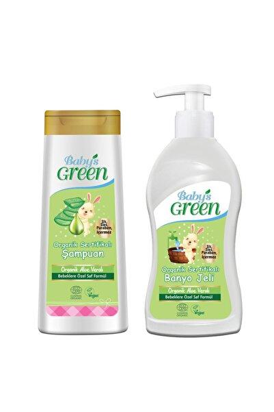 Baby's Green Organik Bebek Saç Ve Vücut Şampuanı 2'li Set + Bebek Banyo Ve Duş Jeli Sıvı Sabun