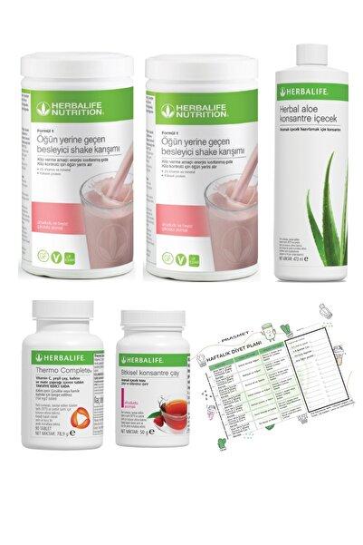 Herbalife 2 Shake Ahududu Ahududu Çay Aloe Vera Thermo Complete Diyet Listesi Set