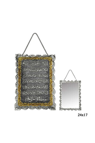 Gumush Kakmalı Ayet-el Kürsi Yazılı Gümüş Ayna
