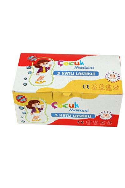 Ceyhanlar Çocuk Maskesi 3 Katlı,filtreli,lastikli,desenli 50 Adet