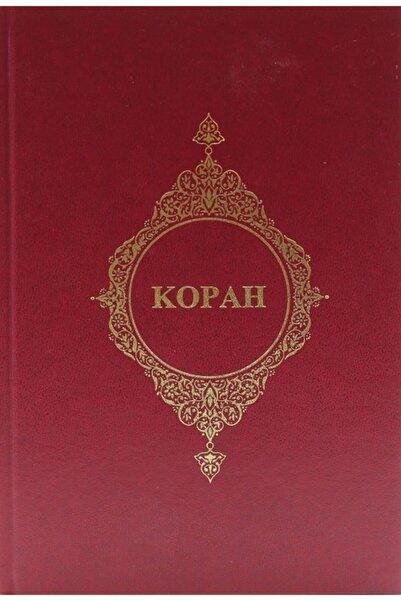 Türkiye Diyanet Vakfı Yayınları Kopah (Rusça Kur'an- I Kerim Meali)