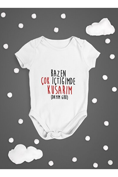 Trakya Bazaar Bazen Çok Içtiğimde Kusarım (dayım Gibi) (bebek Zıbını)