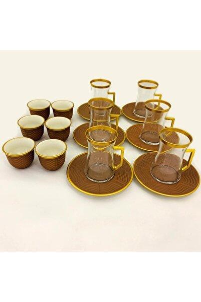 Paşabahçe Çay Ve Mırra Seti Altın Yaldızlı Zarif 18 Parça