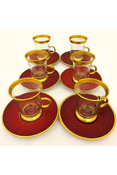 Paşabahçe Çay Seti Altın Yaldızlı Ayçiçeği 12 Parça