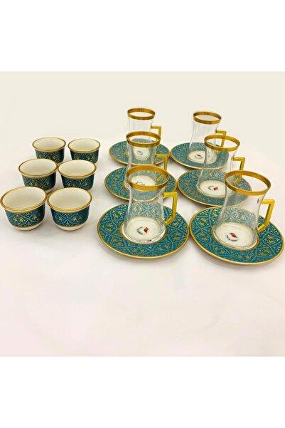 Paşabahçe 18 Parça Çay Ve Mırra Seti Altın Yaldızlı Nergis