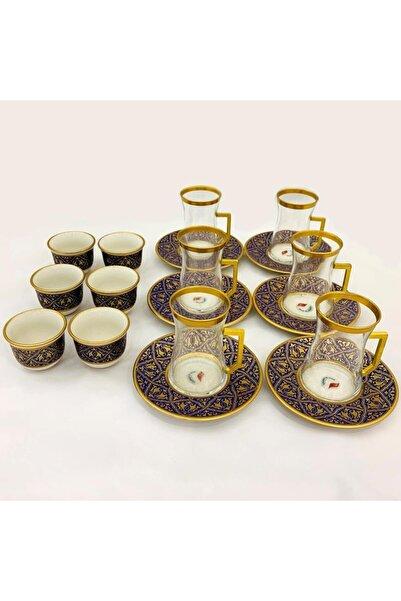 Paşabahçe Altın Yaldızlı 18 Parça Çay Ve Mırra Seti
