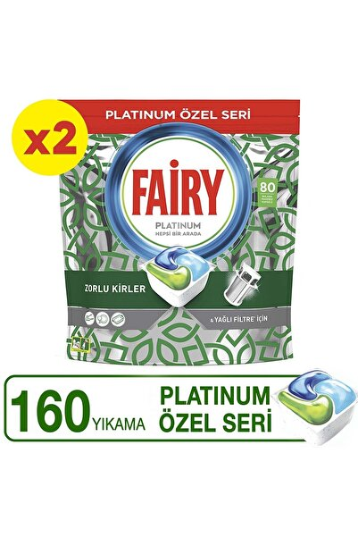 Fairy Platinum Yeşil 160'li Bulaşık Makinası Kapsülü (80x2)