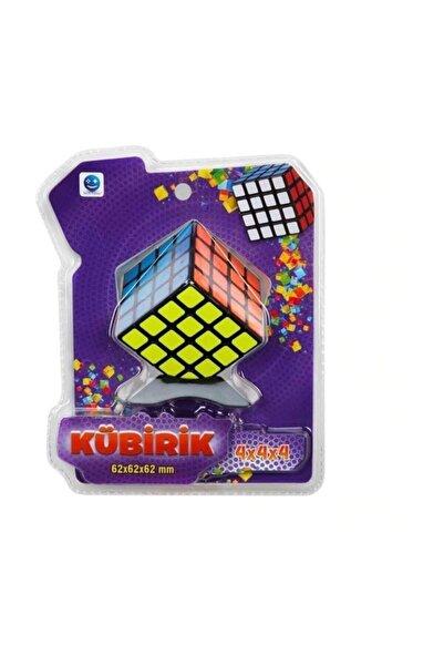 Sunman Kübirik 4x4x4 Rubik 4'lü Zeka Küpü Orjinal