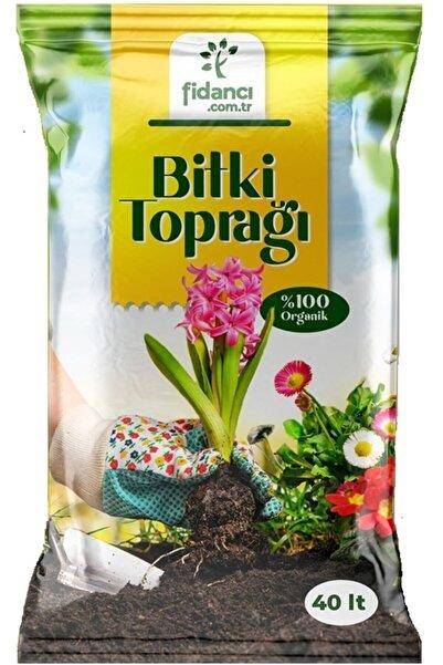 MarkaDepodan 40 Litre Torf Bitki Toprağı Çiçek Toprağı Perlit Cocopeat Katkılı Fidancı