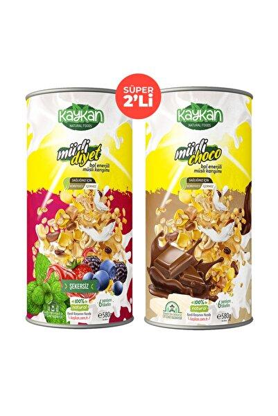 Kaykan Natural Foods Kaykan Müsli Choco + Müsli Diyet Granola 580gr 2'li Paket