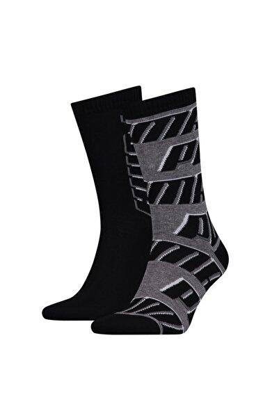 Puma Desenli Çorap (2'li Paket)  