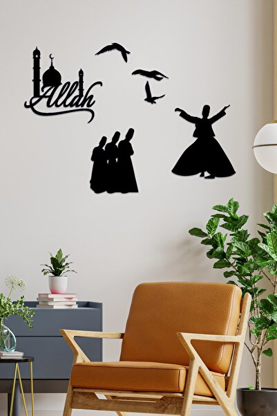 Balımo Allah Cami Mesnevi Dini Temalı 6 Parça Lazer Kesim Siyah Duvar Dekorasyon Ürünü