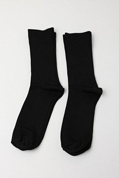 Katia&Bony 2'li Paket Kadın Soket Çorap - Siyah