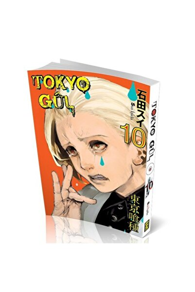 Gerekli Şeyler Yayıncılık Tokyo Gul 10. Cilt Türkçe Çizgi Roman