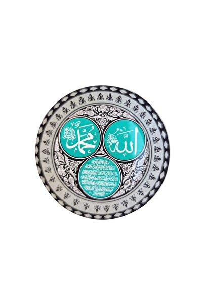 Miray hediyelik Allah & Hz. Muhammed & Ayet'el Kürsi Yazılı Buzdolabı Magneti