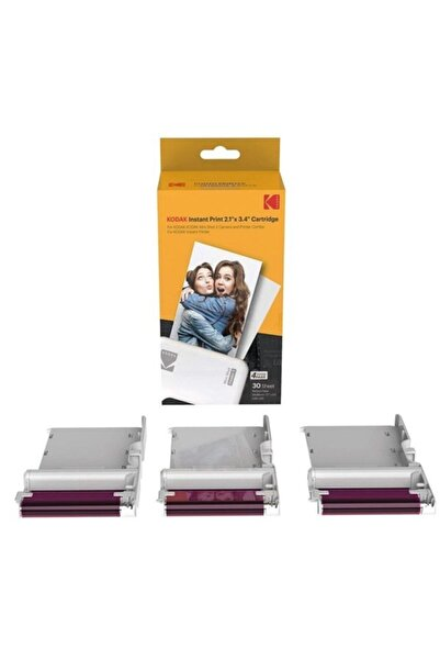 Kodak Icrg-230 - 30 Adetlik Baskı Seti - 4pass Çizilmez Parmak Izi Yapmaz Suya Dayanıklı