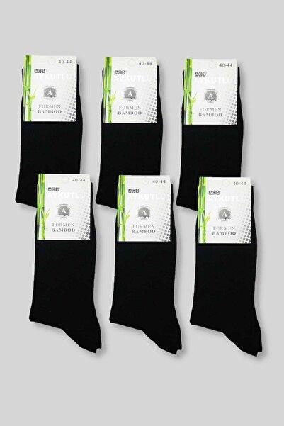 Erkek Siyah 6 Çift Aykutlu Bambu Dikişsiz Çorap