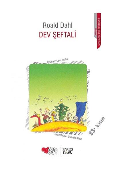 Can Çocuk Yayınları Dev Şeftali - Roald Dahl
