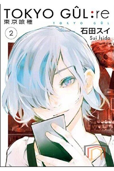 Gerekli Şeyler Yayıncılık Tokyo Gul Re 2.Cilt
